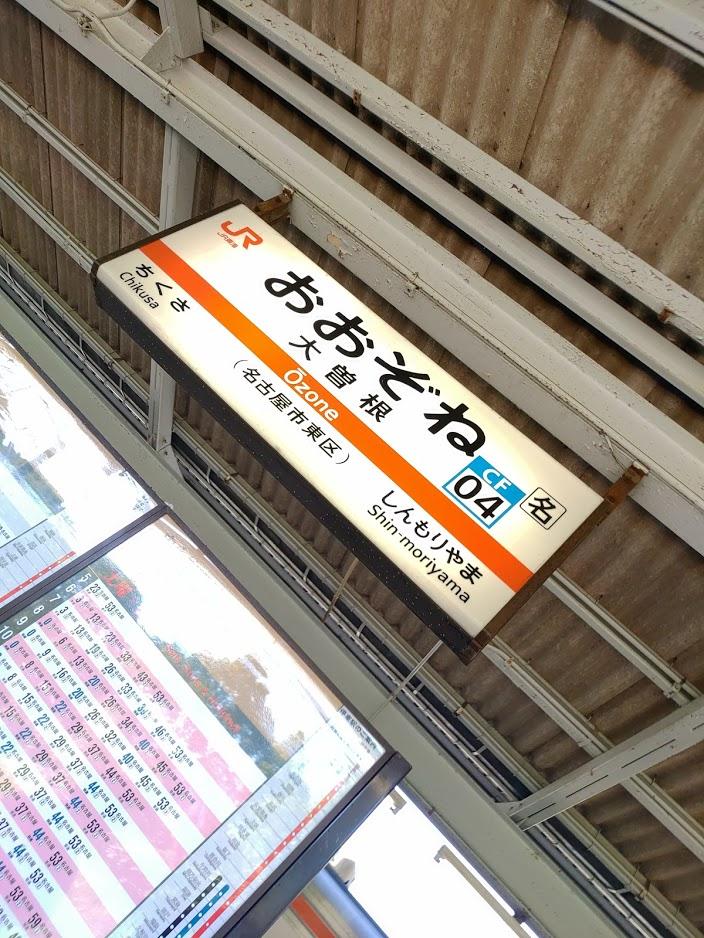 f:id:kyu_kashi:20191112145854j:plain