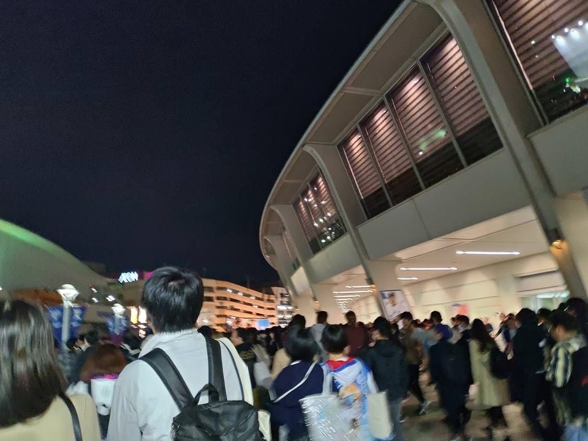 f:id:kyu_kashi:20191112152810j:plain