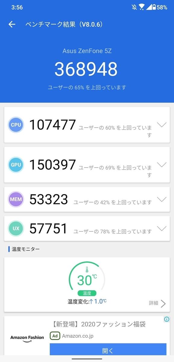 f:id:kyu_kashi:20191224041714j:plain
