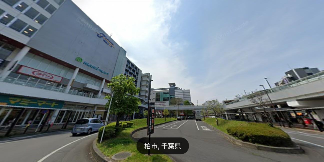 f:id:kyu_kashi:20200213185139j:image
