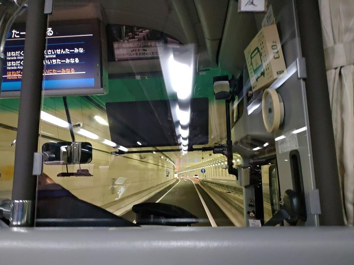 f:id:kyu_kashi:20200311012717j:plain