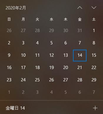 f:id:kyu_kashi:20200311043620p:plain