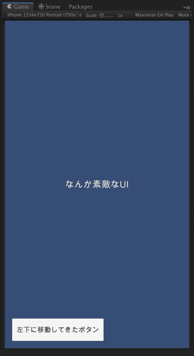 f:id:kyubuns:20200418135010p:plain