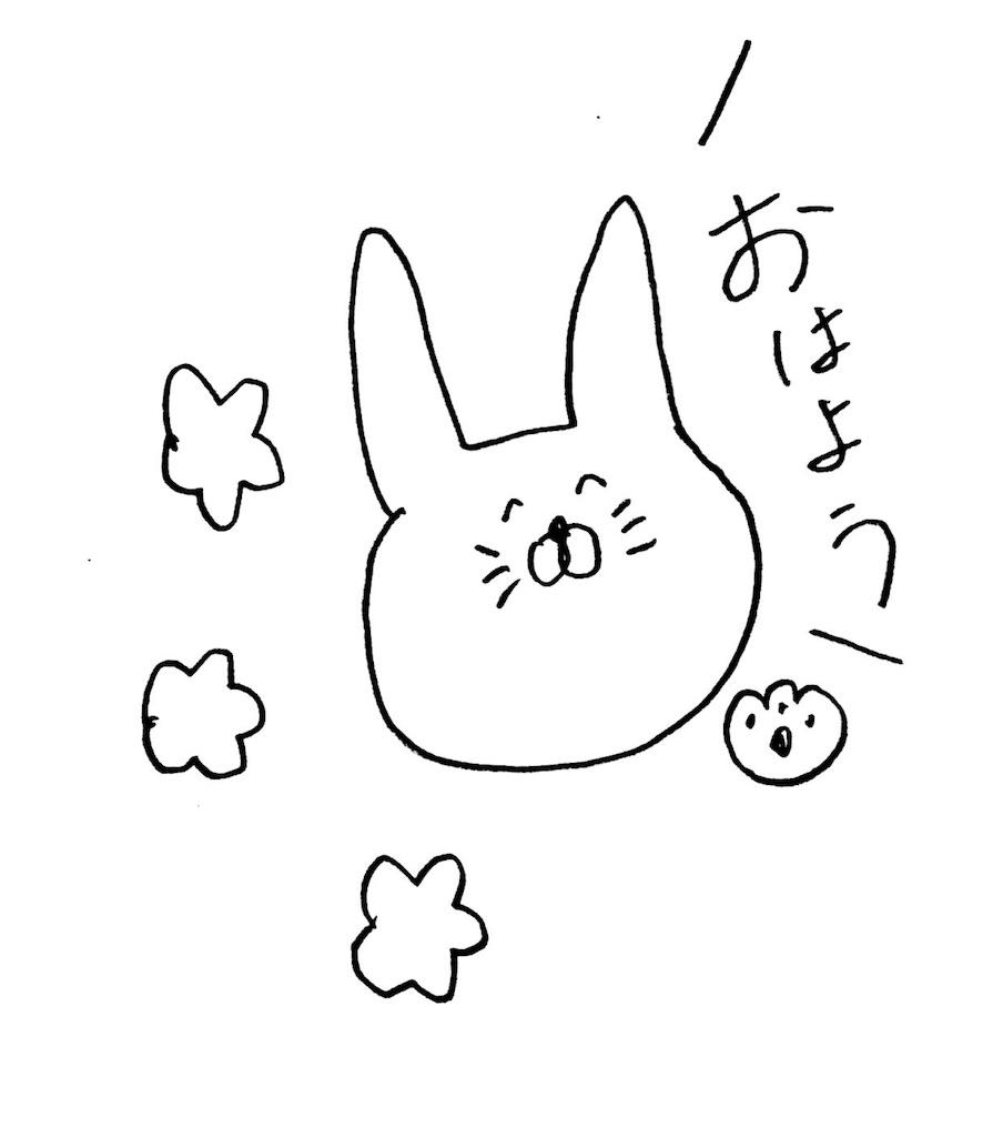 f:id:kyuchan1991:20171129111101j:image