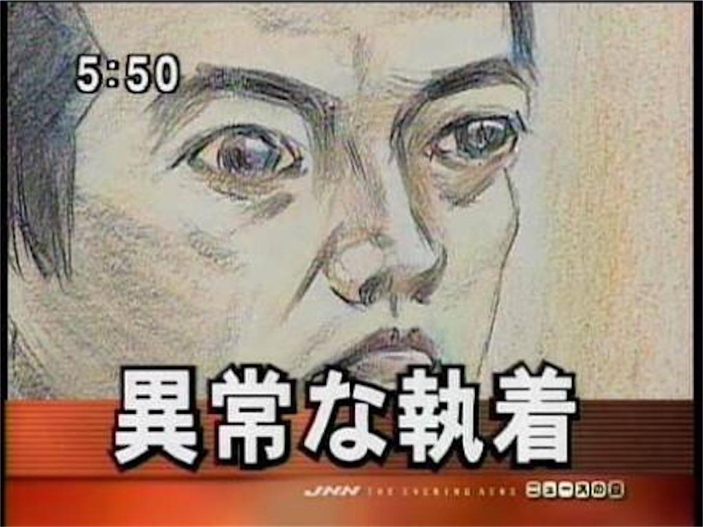 f:id:kyueisyougiku10kaidouzan:20170503161916j:image