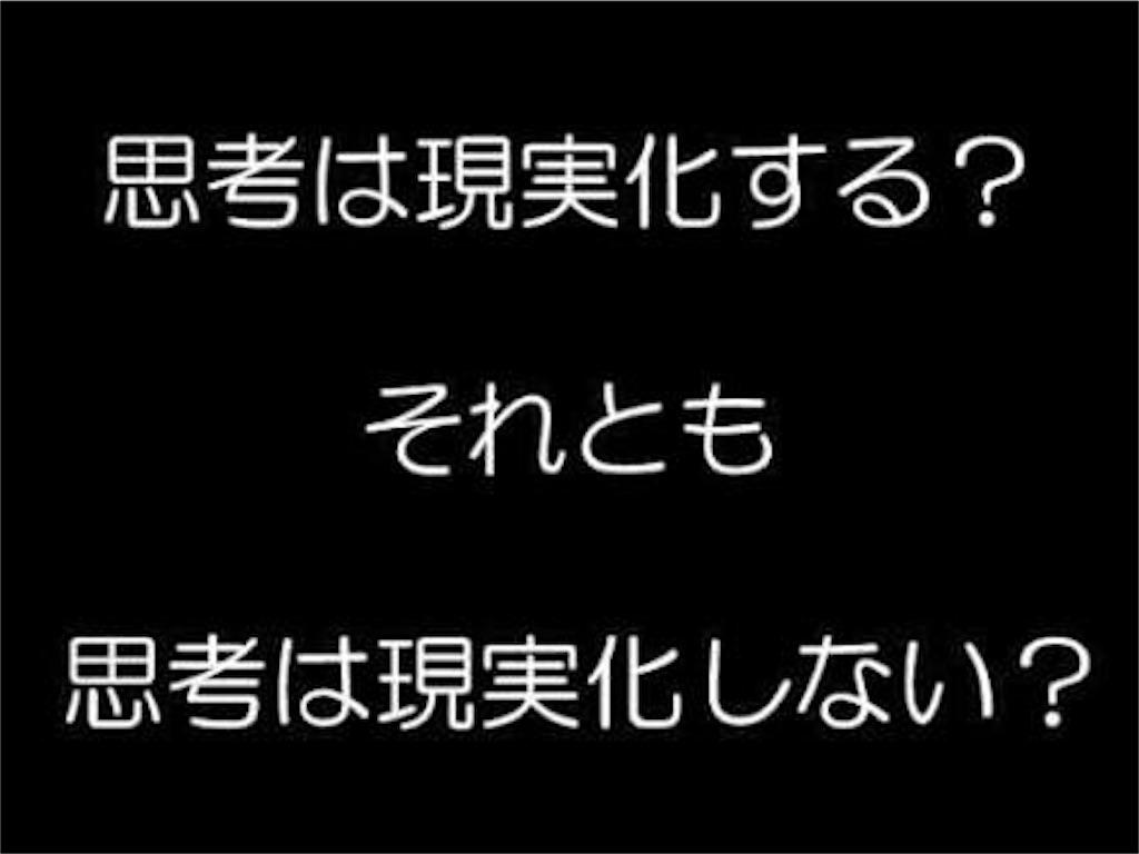 f:id:kyueisyougiku10kaidouzan:20170504141346j:image