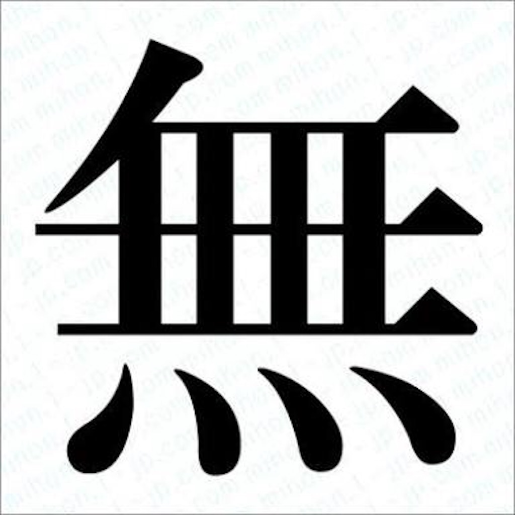 f:id:kyueisyougiku10kaidouzan:20170506112625j:image