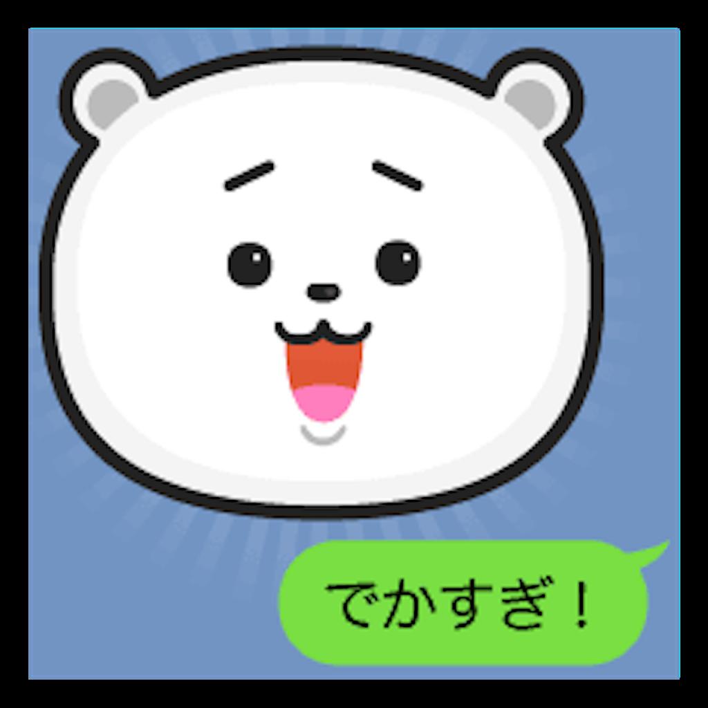 f:id:kyueisyougiku10kaidouzan:20170509105859p:image