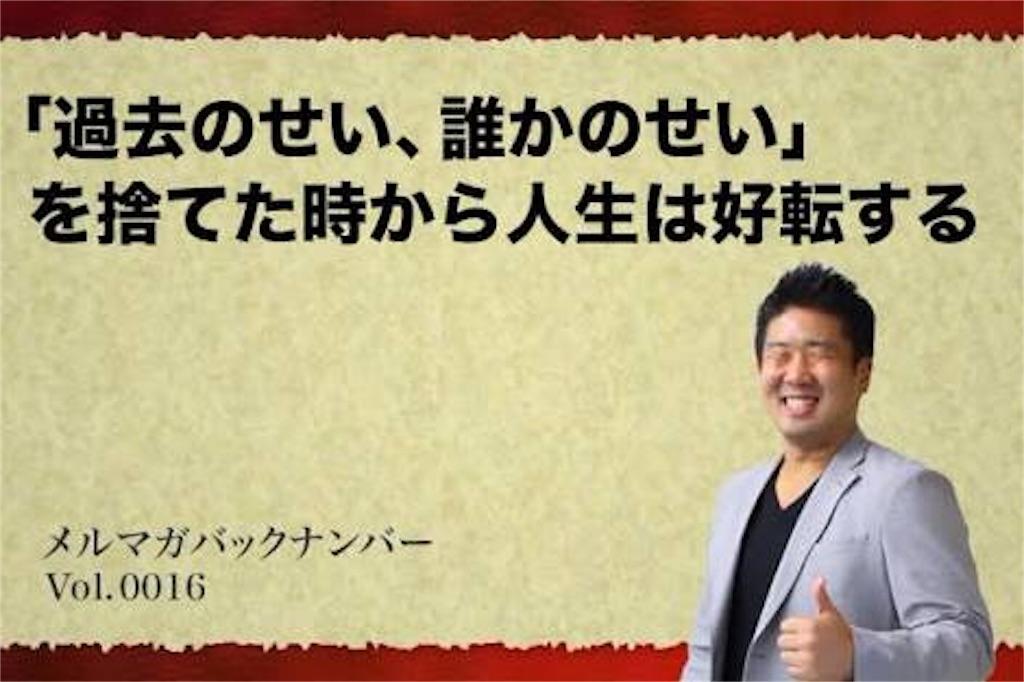 f:id:kyueisyougiku10kaidouzan:20170510212933j:image