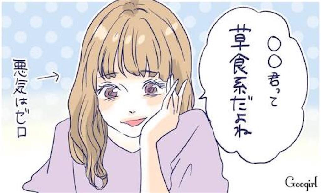f:id:kyueisyougiku10kaidouzan:20170511125948j:image