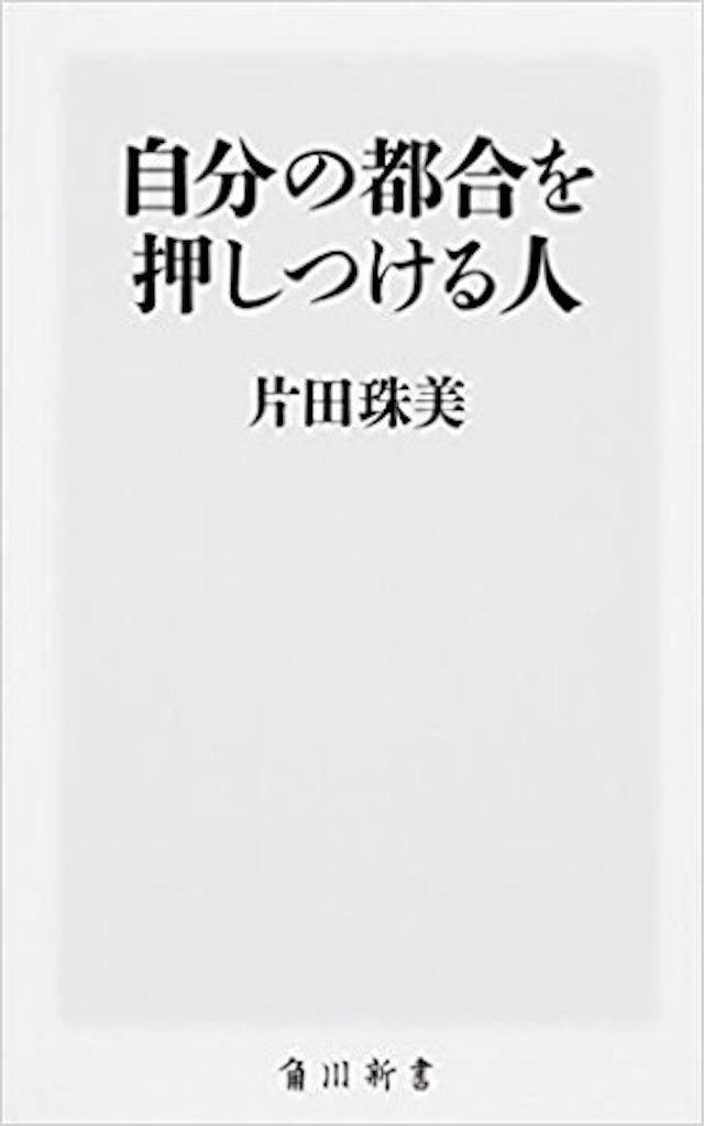 f:id:kyueisyougiku10kaidouzan:20170519093638j:image