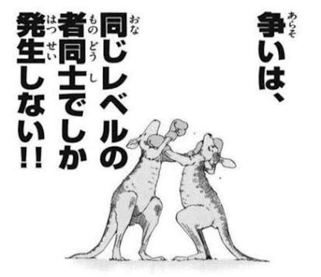 f:id:kyueisyougiku10kaidouzan:20170520133414j:image