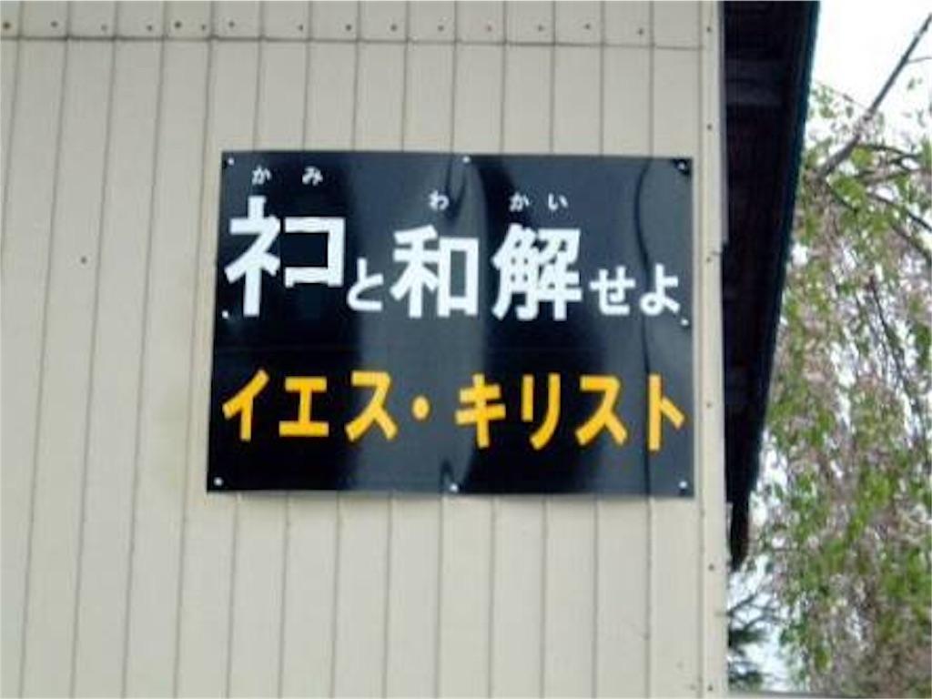 f:id:kyueisyougiku10kaidouzan:20170529134503j:image