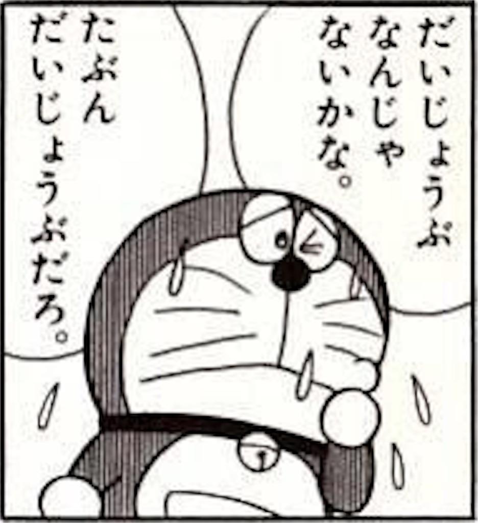 f:id:kyueisyougiku10kaidouzan:20170530145727j:image