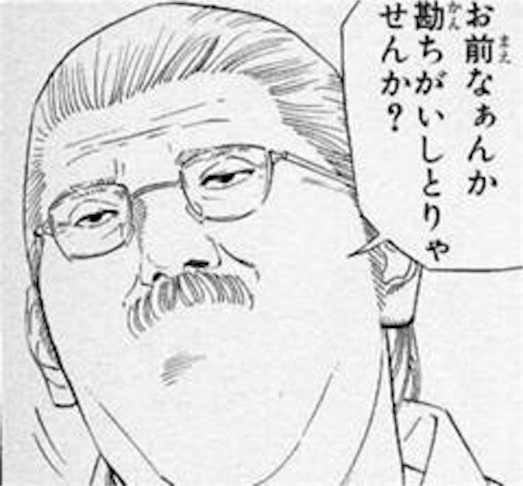 f:id:kyueisyougiku10kaidouzan:20170611112654j:image