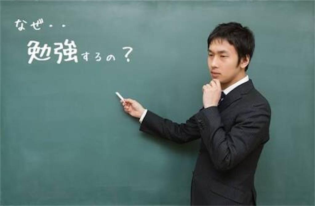 f:id:kyueisyougiku10kaidouzan:20170612113632j:image