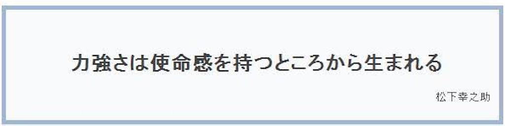f:id:kyueisyougiku10kaidouzan:20170617133319j:image