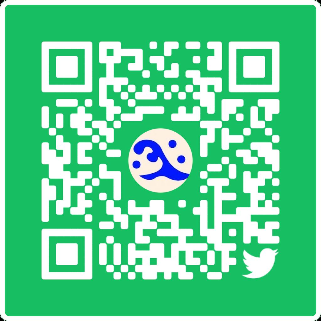f:id:kyueisyougiku10kaidouzan:20171010163537p:image
