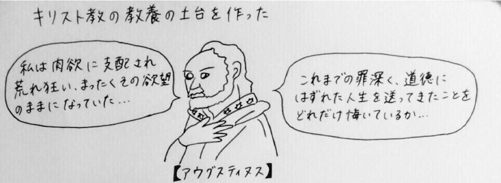 f:id:kyueisyougiku10kaidouzan:20171102132453j:image