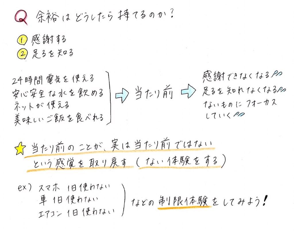 f:id:kyueisyougiku10kaidouzan:20181101065526j:image