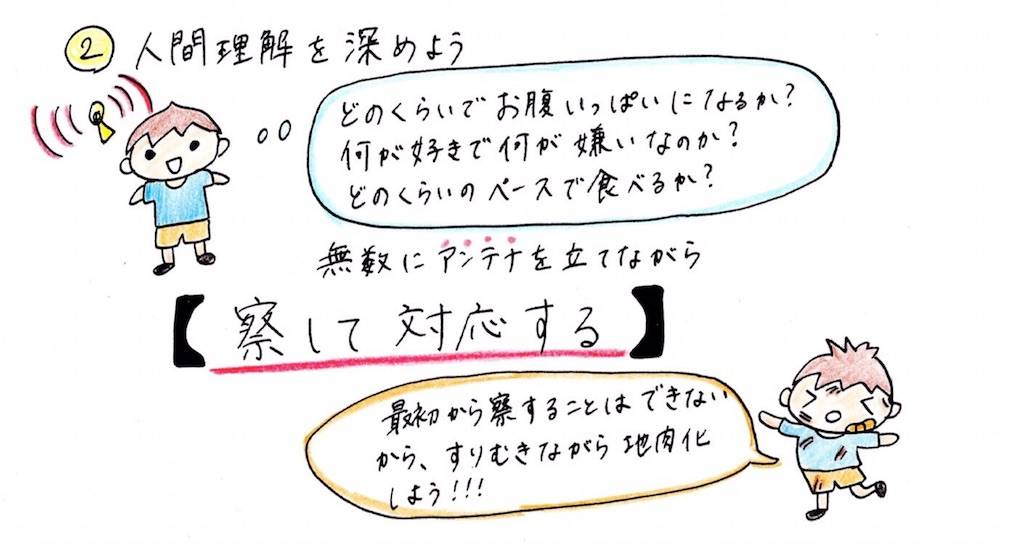 f:id:kyueisyougiku10kaidouzan:20181116063627j:image