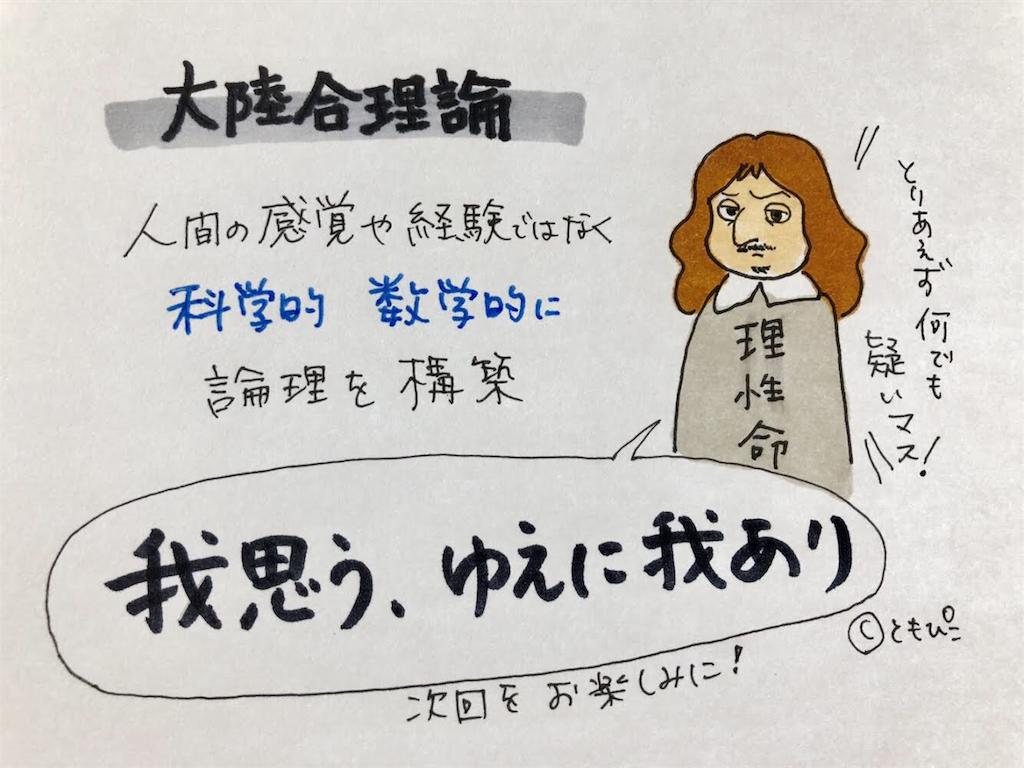 f:id:kyueisyougiku10kaidouzan:20190227165006p:image