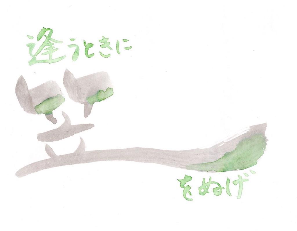 f:id:kyueisyougiku10kaidouzan:20190418231934j:image