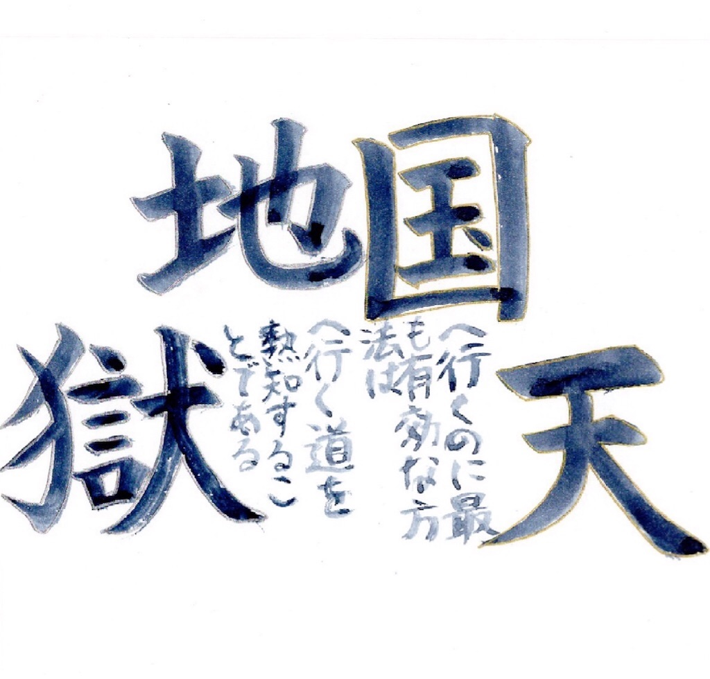 f:id:kyueisyougiku10kaidouzan:20190421120321j:image