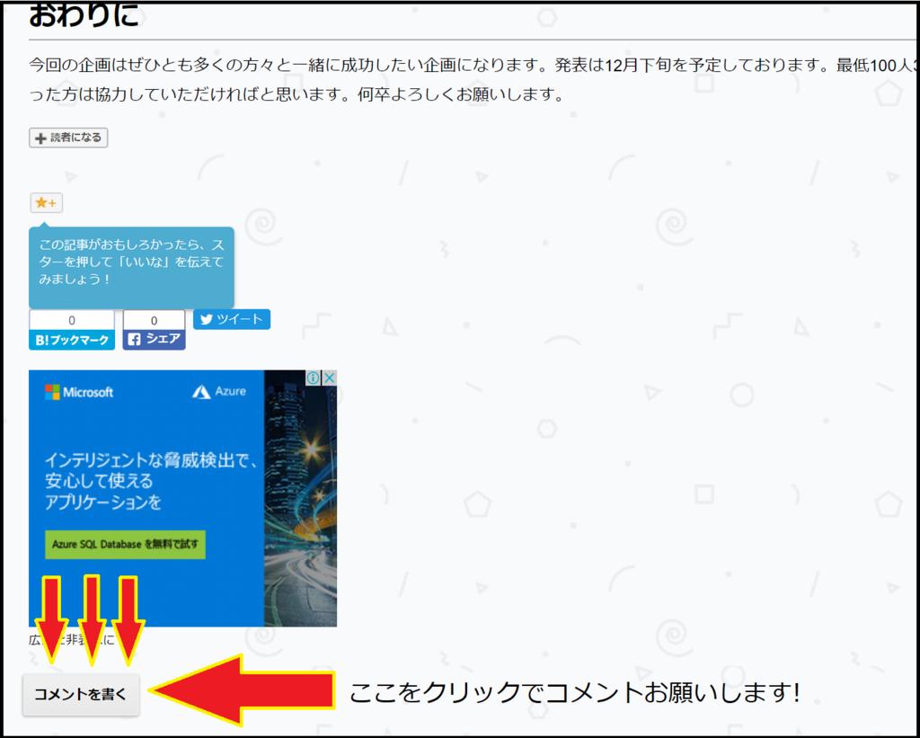 f:id:kyuji48000:20171130123223p:plain