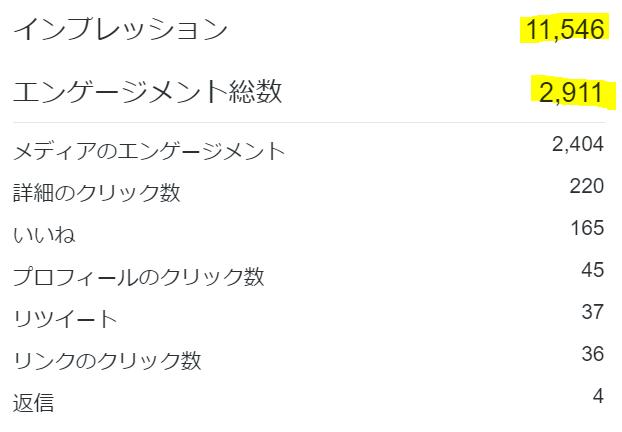 f:id:kyuji48000:20180117222736p:plain