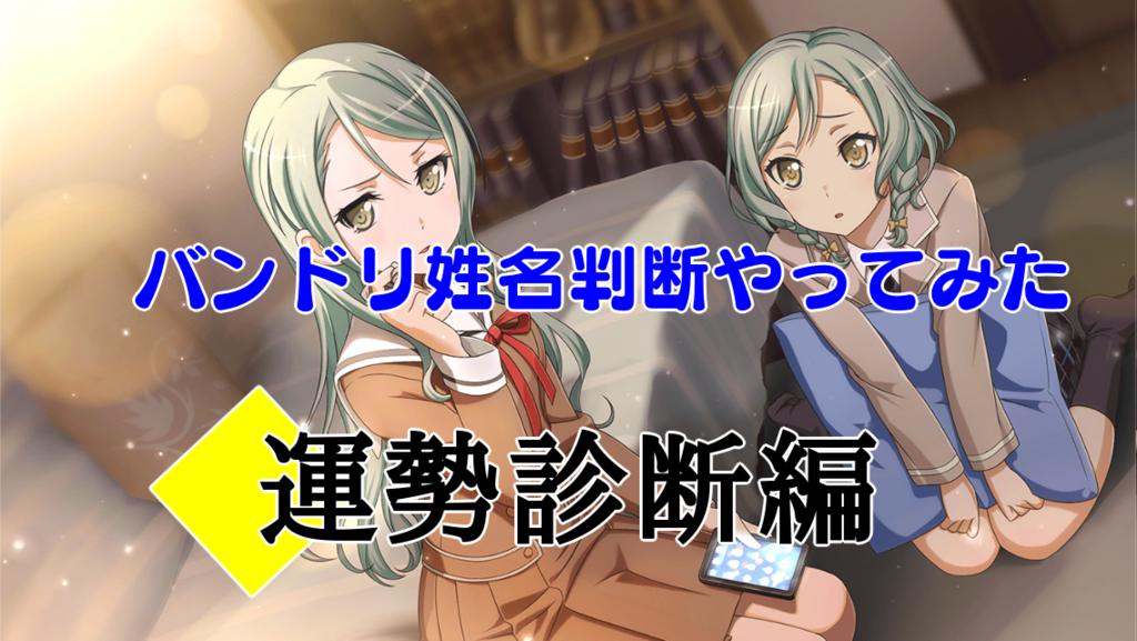 f:id:kyuji48000:20180203194256p:plain