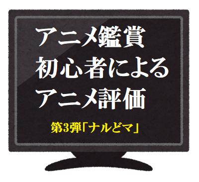 f:id:kyuji48000:20180213014445p:plain
