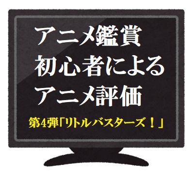 f:id:kyuji48000:20180213014522p:plain