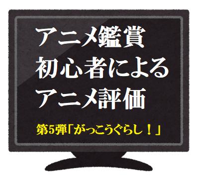 f:id:kyuji48000:20180213014547p:plain