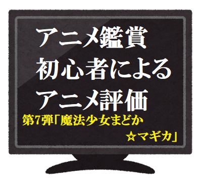 f:id:kyuji48000:20180213014650p:plain
