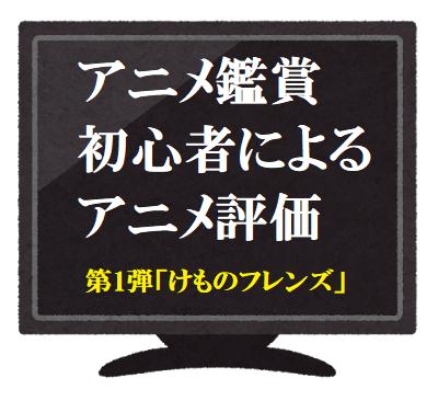 f:id:kyuji48000:20180213014721p:plain
