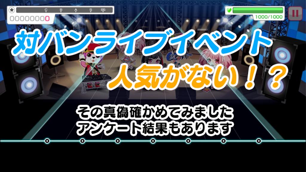 f:id:kyuji48000:20180222014730p:plain