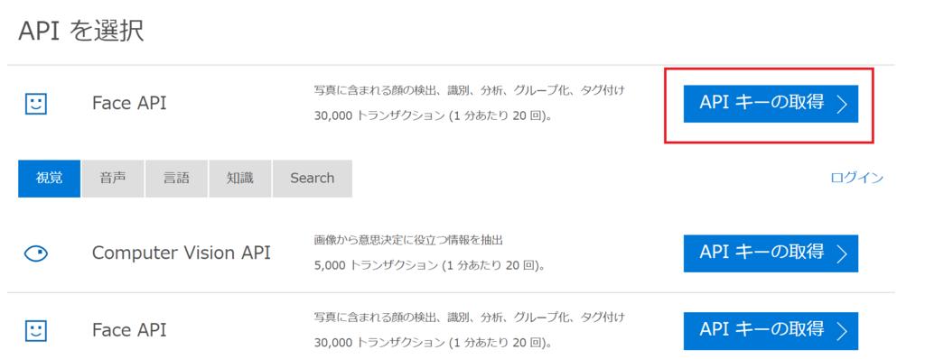 f:id:kyuji48000:20180422214044p:plain