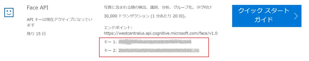 f:id:kyuji48000:20180422214239p:plain