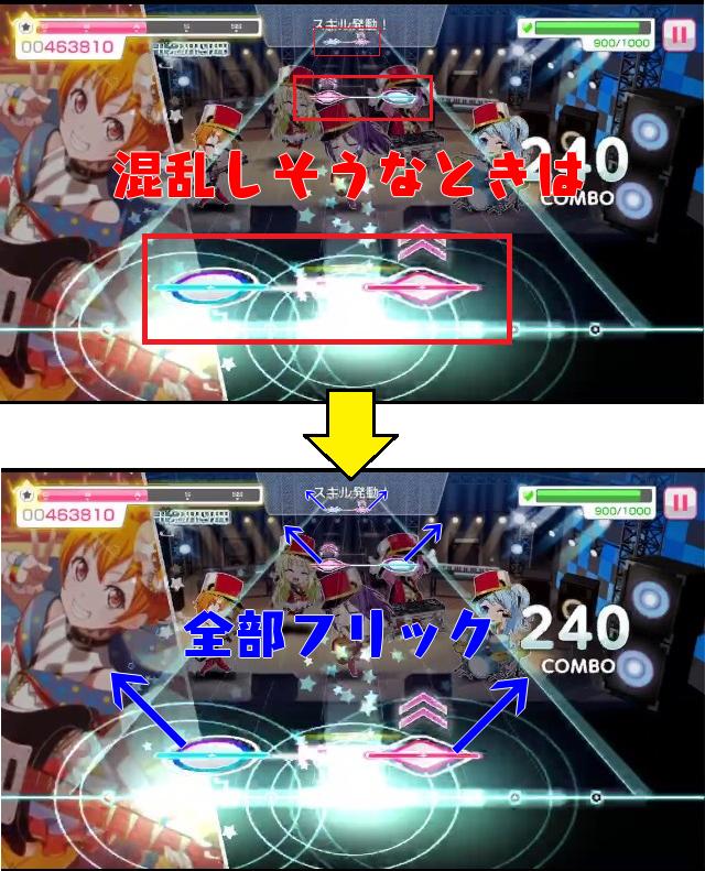f:id:kyuji48000:20180525125916p:plain
