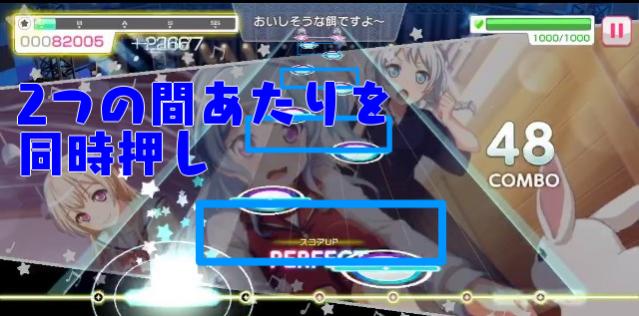 f:id:kyuji48000:20180526112031p:plain