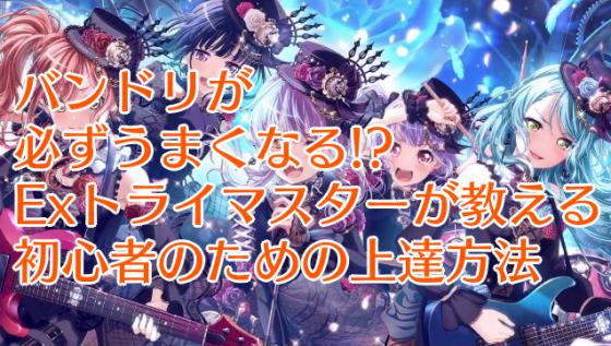 f:id:kyuji48000:20180526115050p:plain