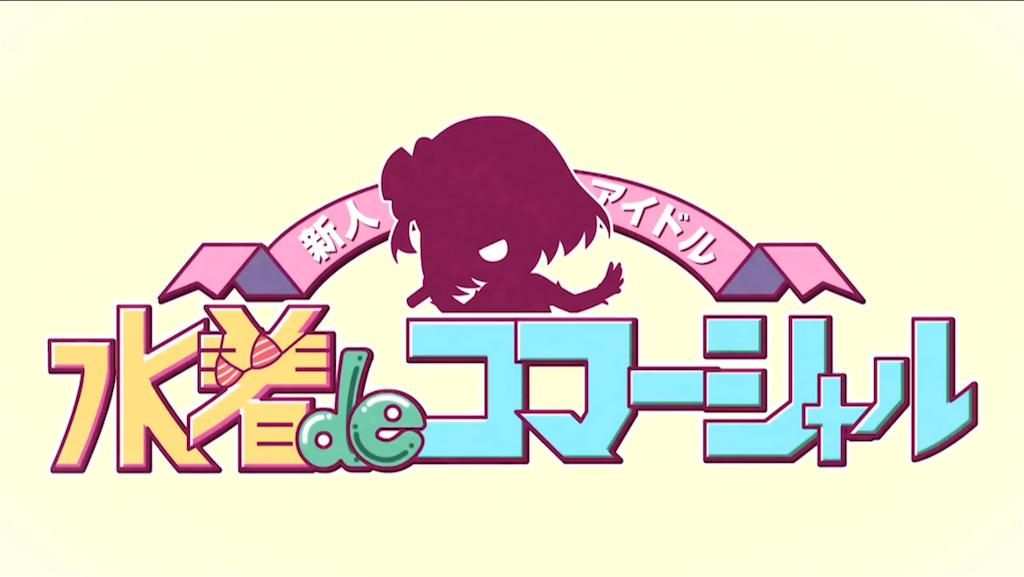 f:id:kyuji48000:20180803181158p:image