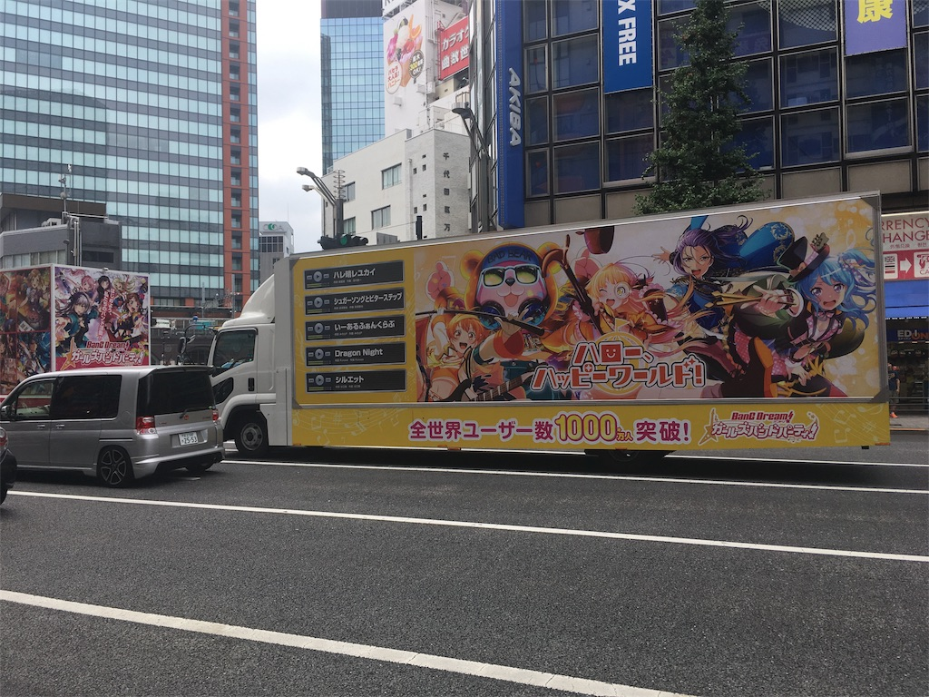 f:id:kyuji48000:20180814190240j:image