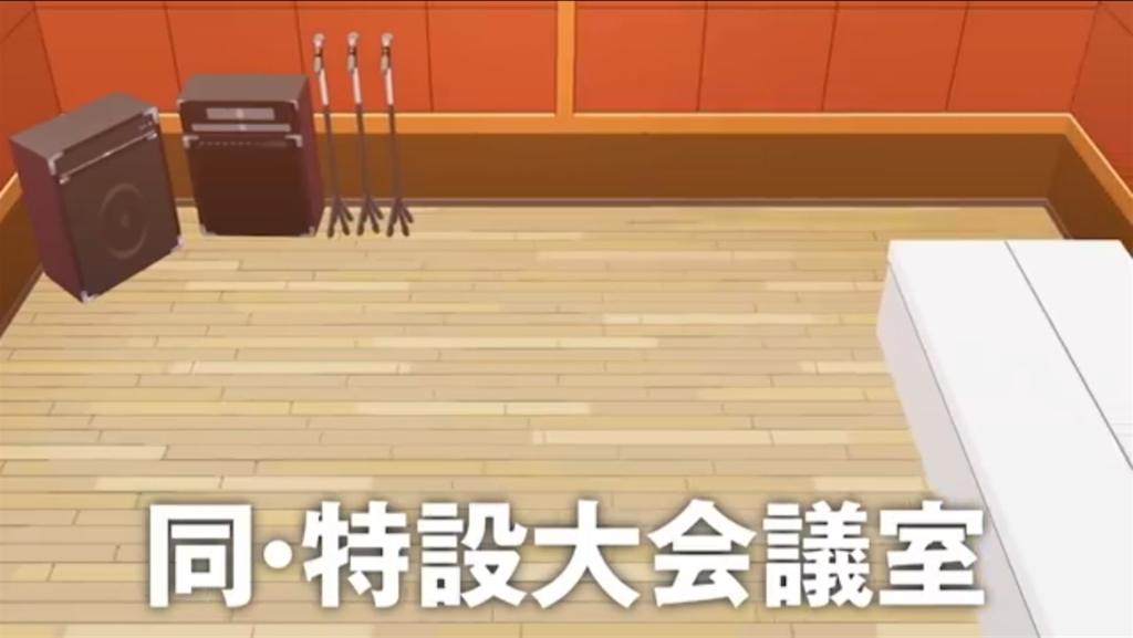 f:id:kyuji48000:20180820143747p:image