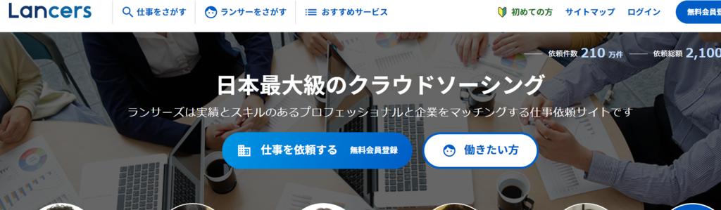 f:id:kyuji48000:20190102205530p:plain