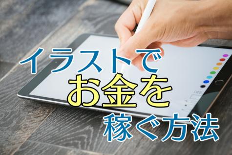 f:id:kyuji48000:20190102230208p:plain