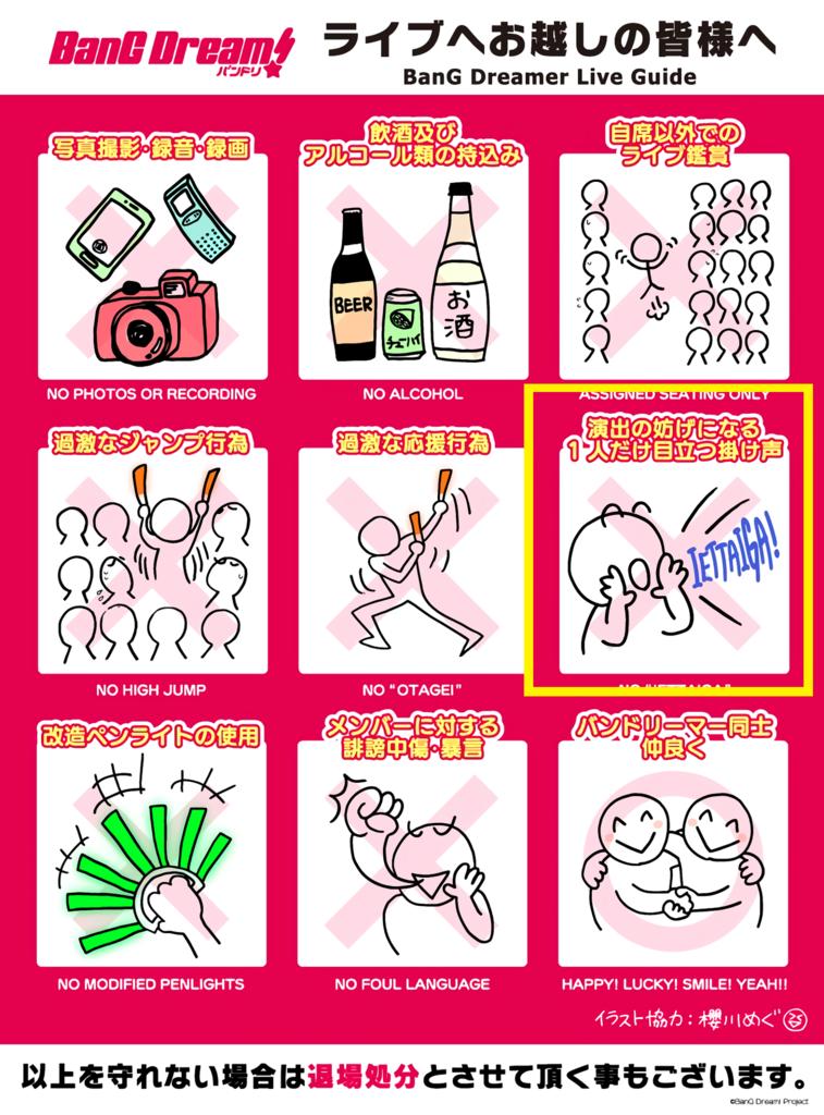 f:id:kyuji48000:20190223095516p:plain