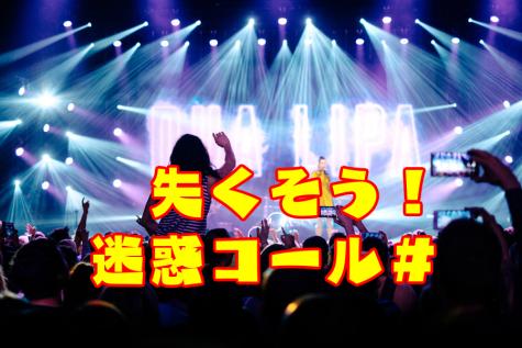f:id:kyuji48000:20190224113145p:plain