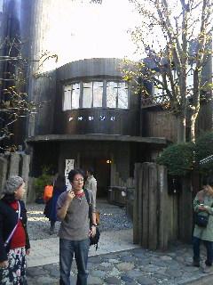 f:id:kyukakunonibuiinu148:20180416115934j:image